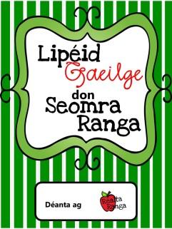 Lipéid Ranga